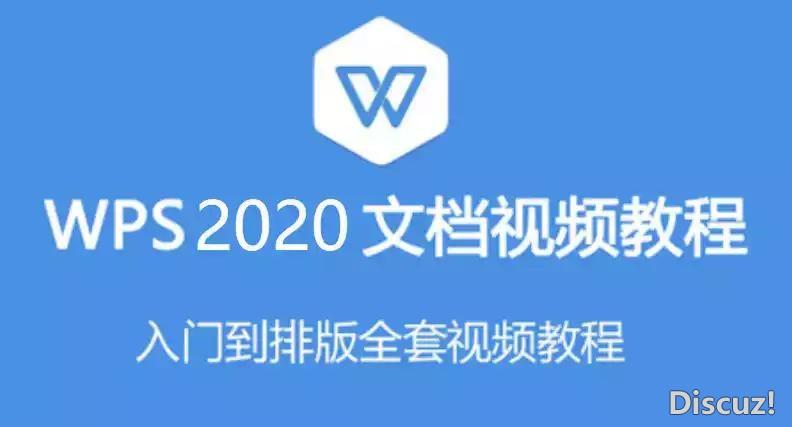 20200311005059745974.jpg