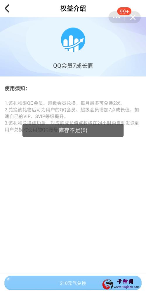 Screenshot_2020-03-20-08-29-37-53.png