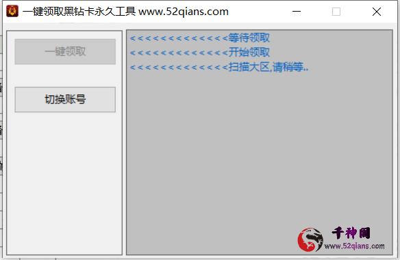 QQ浏览器截图20200321124827.png