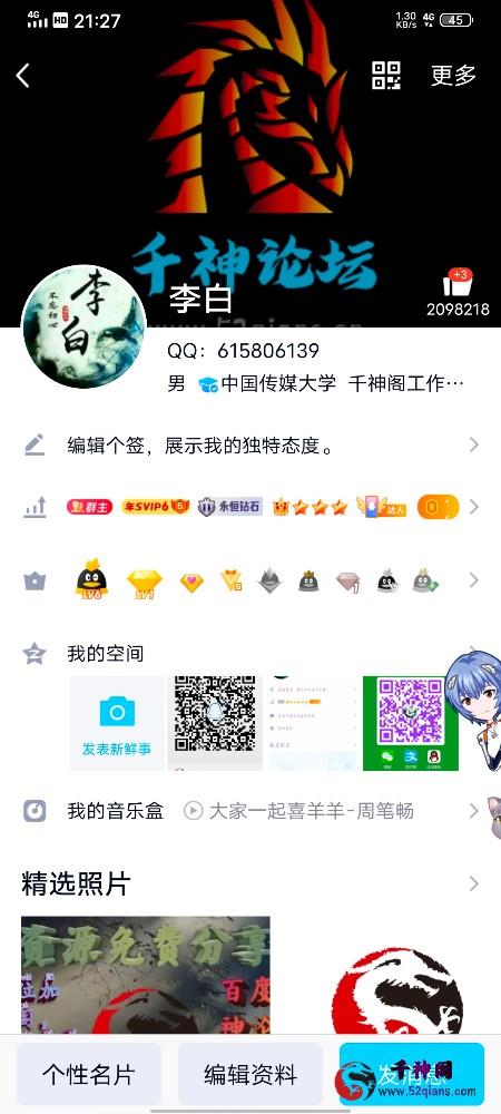 Screenshot_20200525_212719.jpg