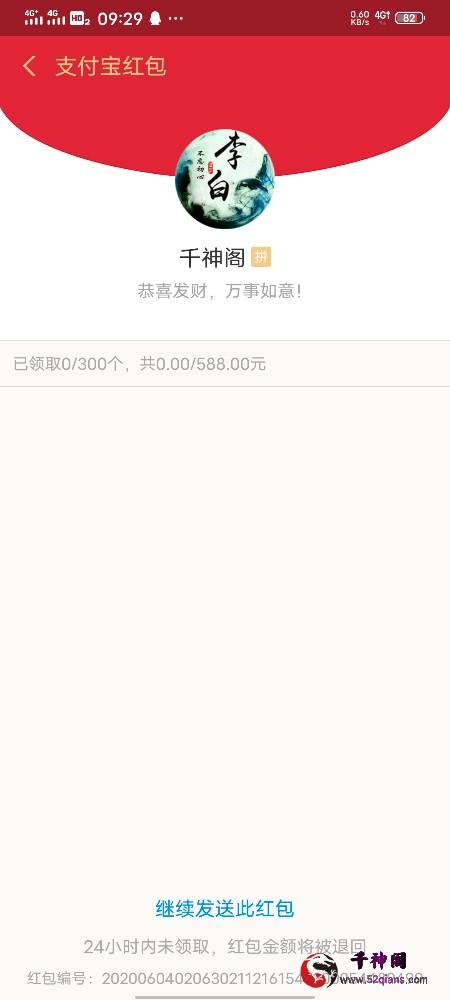 Screenshot_20200604_092956.jpg