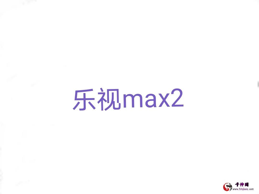 IMG_20200704_220400.jpg