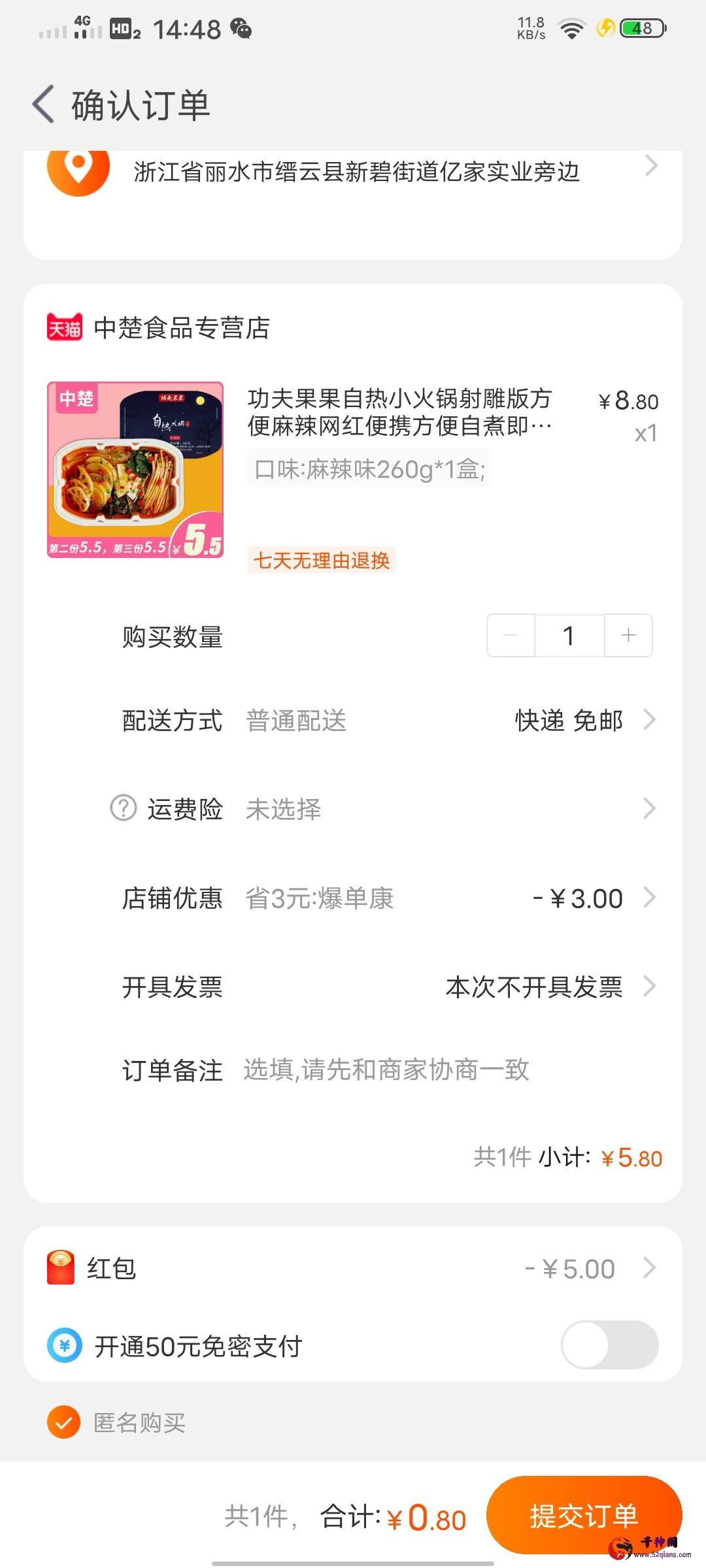 Screenshot_20200705_144850.jpg