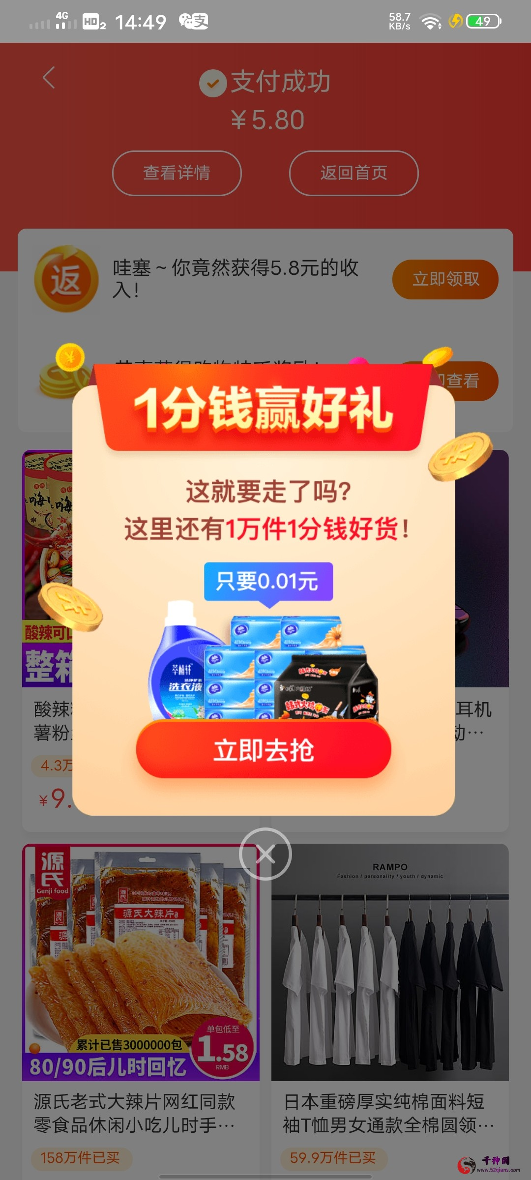 Screenshot_20200705_144914.jpg