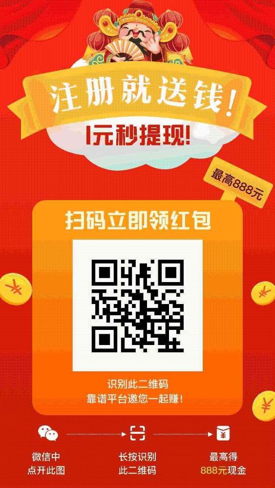 mmexport1594280349371.jpg