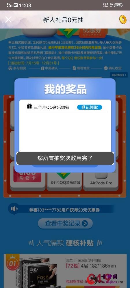 Screenshot_20200731_110337.jpg