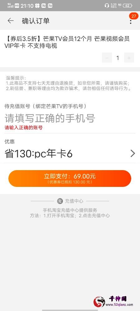 Screenshot_20200731_211014.jpg