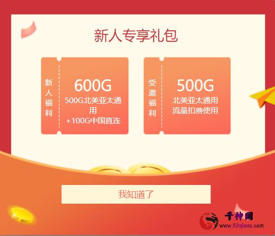 QQ浏览器截图20200918152600.png