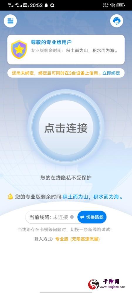 Screenshot_20201102_205231.jpg