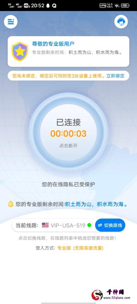 Screenshot_20201102_205242.jpg