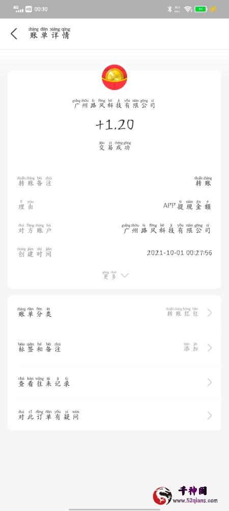 Screenshot_20211001_003020.jpg